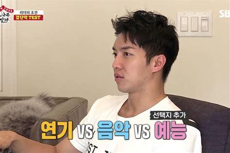lee seung gi show quản gia lee seung gi chia sẻ l 253 do anh kh 244 ng thể lựa chọn giữa