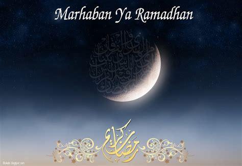wallpaper bergerak ramadhan 2015 gambar ucapan dan dp bbm menyambut ramadhan part 2