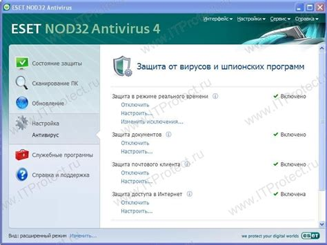 free download full version of antivirus nod32 eset nod32 antivirus 4 kays crack download full version