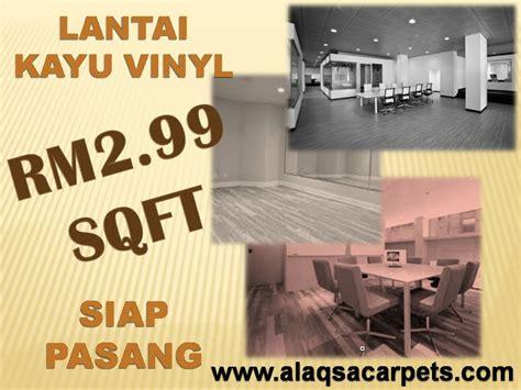 Lantai Vynill Floor Motif Kayu wood vinyl flooring installation in malaysia pemasangan lantai kayu vinyl m
