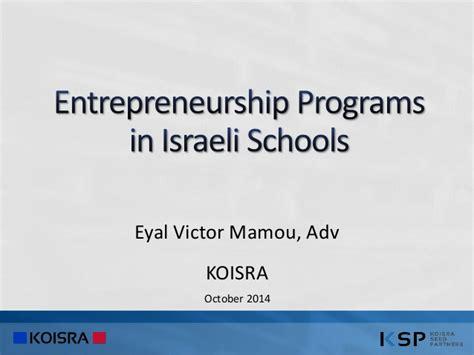 Entrepreneurship Mba Programs by Entrepreneurship Programs In Israeli Schools