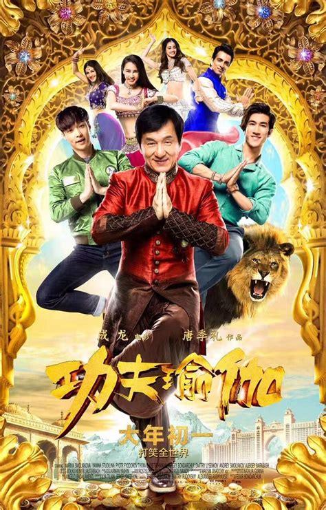 film online kung fu yoga jackie chan disha patani sonu sood s kung fu yoga movie