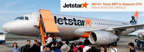 Jetstar Insurance Letter jetstar japan a320 tokyo nrt to sapporo cts flight review