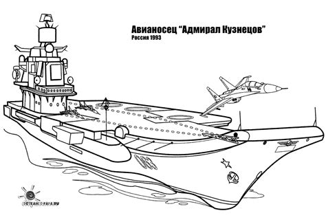 dessin bateau guerre bateau de guerre 2 transport coloriages 224 imprimer