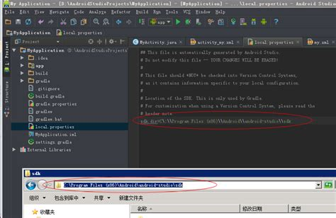 android studio refresh layout relativelayout quot couldn t resolve resource quot android