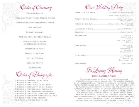 program templates wedding 28 images best 25 wedding
