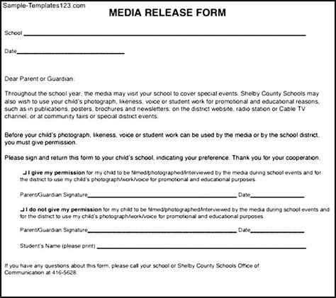 media release template simple media release form sle templates
