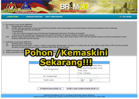lhdn borang br1m online 3 0 download borang be 2013 lhdn search results hairstyle