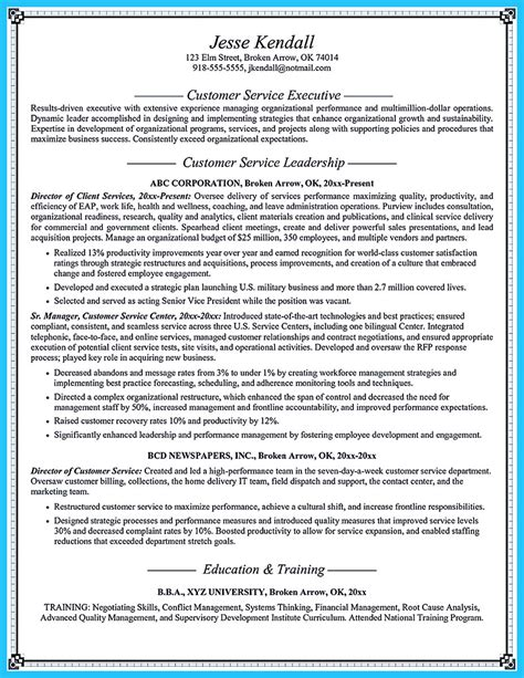 customer service job objective resume new resume objective examples