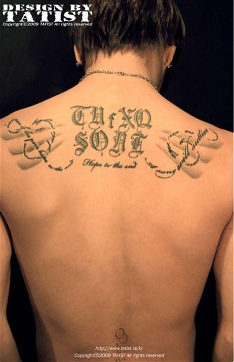 jaejoong tattoo idols tattoos official thread allkpop forums