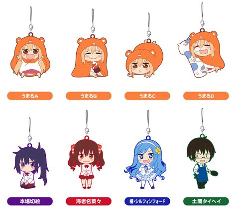 Merchandise Rubber Anime nendoroid plus himouto umaru chan rubber straps tokyo