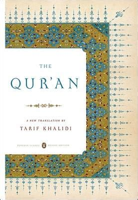 my book about the qur an books qur an 9780143105886 buy book at boomerang books