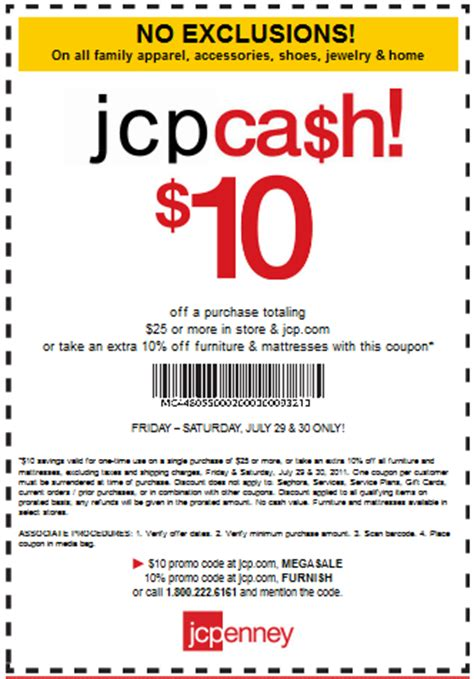 jcpenney printable coupons usa jcpenney 10 25 printable coupon july 29 30 2011