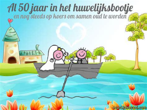 25 jaar getrouwd funny jakosawi e cards 50 jaar huwelijksbootje