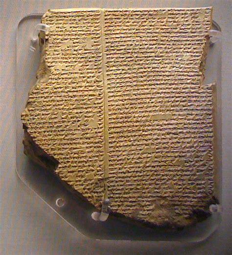 gilgamesh flood myth wikipedia retro forteana the history of biblical literalism