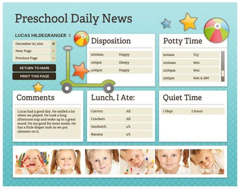 preschool weekly report template preschool daily report templates preschool preschool daily report preschool and
