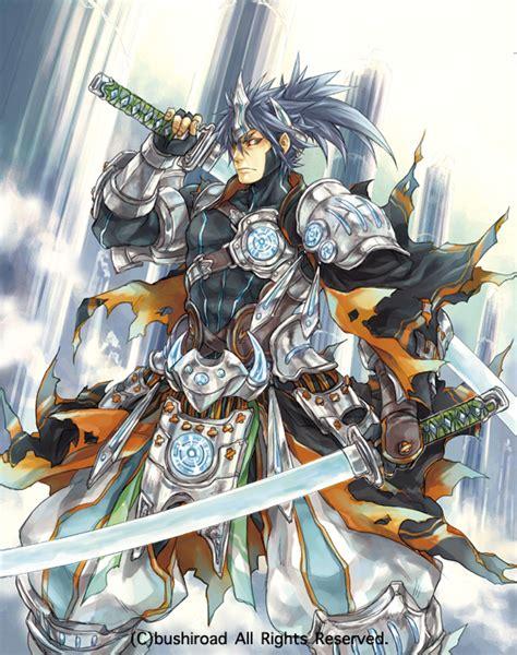 Mecha Blade Chain Blade No3 image of loyalty bedivere jpg