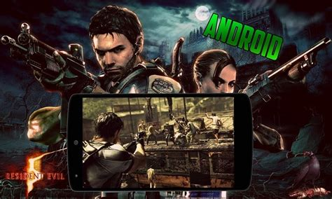 resident evil for android free resident evil 5 android ios apk for android getjar