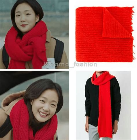 Goblin Ji Eun Tak this is how much it costs to dress like ji eun tak of