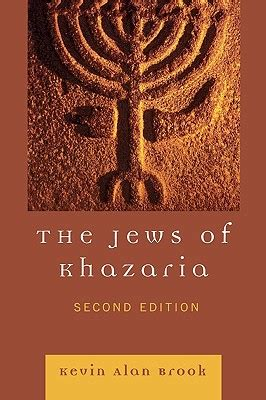 the monk of mokha books the jews of khazaria hardcover joseph fox bookshop