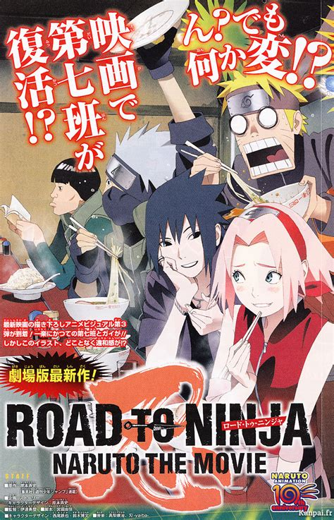 film naruto road to ninja streaming naruto film 6 road to ninja critique