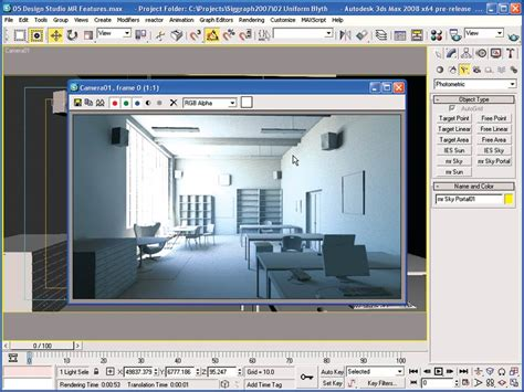 autocad 2007 tutorial first level 3d modeling autodesk 3ds max 2008 first look review cadalyst