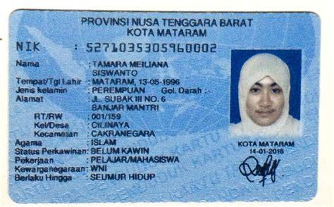 membuat e ktp di garut e ktp ktp elektronik indonesia daftar scan ktp indonesia