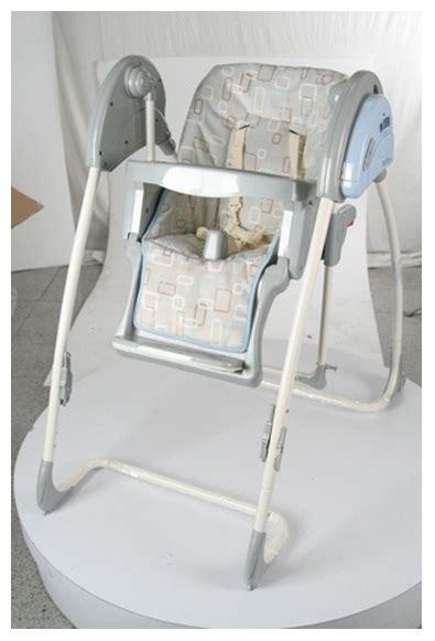 High Chair Mamalove Jh 01 mamalove high chairs hc01 blue