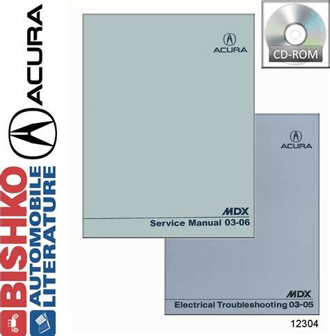 acura mdx service repair manual download info service manuals 2003 2004 2005 2006 acura mdx shop service repair manual cd ebay