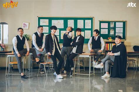 knowing brother 7 idol group di knowing brothers yang wajib kamu tonton