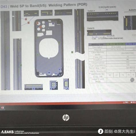 Iphone 11 Leak Iphone 11 Schematics Reportedly Leaked Reveals Square Shaped Set Up Tech News