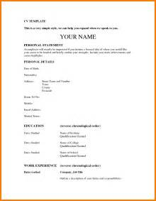 Simple Resume Sle by 8 Cv Simpal For Cashier Resumes