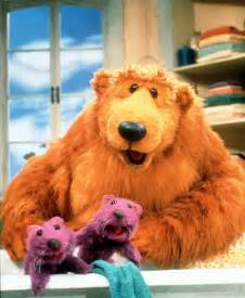 The Inthe Big Blue House by In The Big Blue House Images