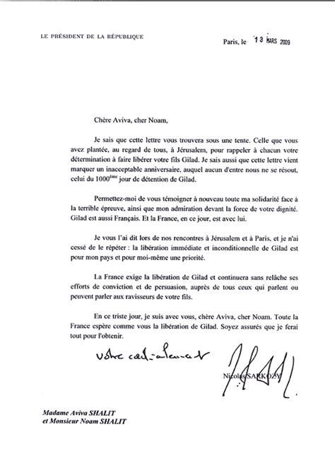 Exemple De Lettre Famille 1000 Jours De D 233 Tention Lettre Du Pr 233 Sident Sarkozy 224 La Famille Shalit