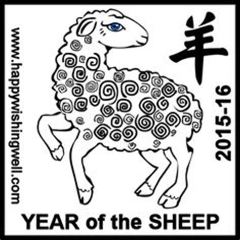 coloring pages for year of the sheep sheep outline drawing coloring page sheep cartoon images