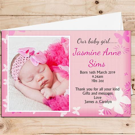 baby announcements smilebox