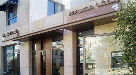 Bank Audi Sal by Bank Audi Branches Faris Faris Architects