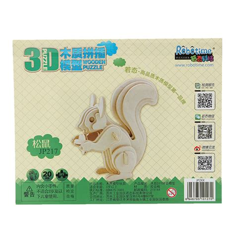 3d Puzzle Squirrel By Bimbozone buy 3d jigsaw puzzle wooden wisdom animal squirrel