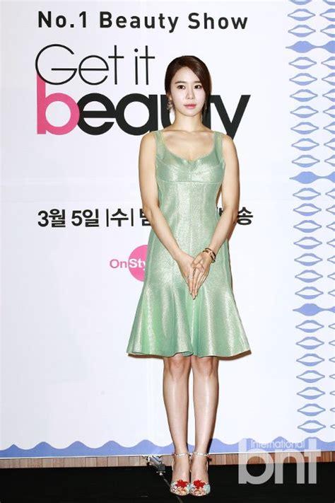 Every Boys Got One Semua Pria Pasti Punya Meg Cabot mengapa aktris korea punya kulit cantik widipedia korea