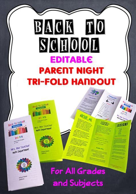 Editable Open House Parent Night Back To School Tri Fold Handout Template Syllabus Template Parent Brochure Templates
