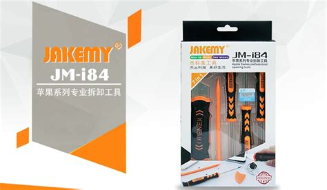 Jakemy 6 In 1 Repair Tools Screwdriver Kit For Iphoneipad Jmi84 jakemy 6 in 1 professional repair tools screwdriver kit