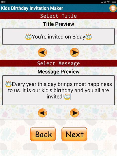 free invitation creator app birthday invitation maker android apps on play