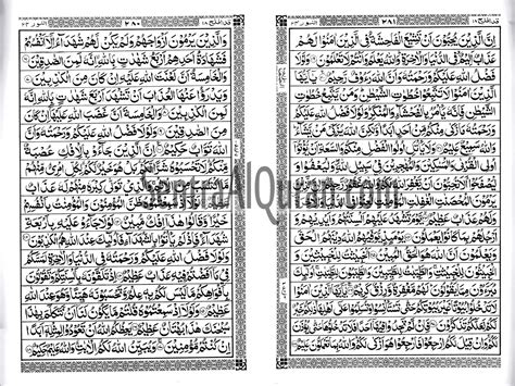 Murah Alquran Istiqlal Al Quran Mushaf Ukuran Besar alquran murah ukuran jumbo a3