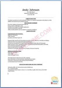 Sterile Processing Technician Resume by Administration Officer Resume Sle