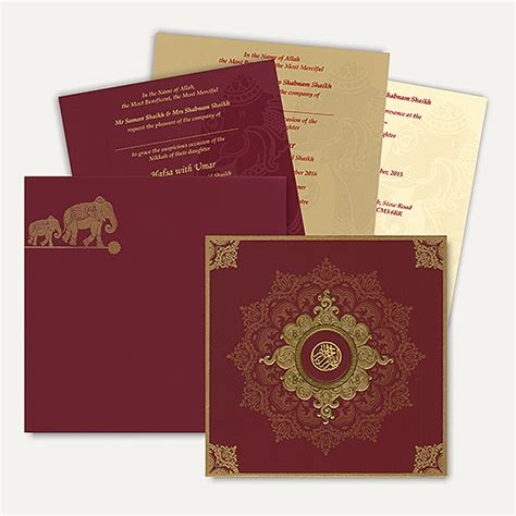 Wedding Invitation Cards Stores by Muslim Wedding Invitation Card Design 1 Muslim Wedding