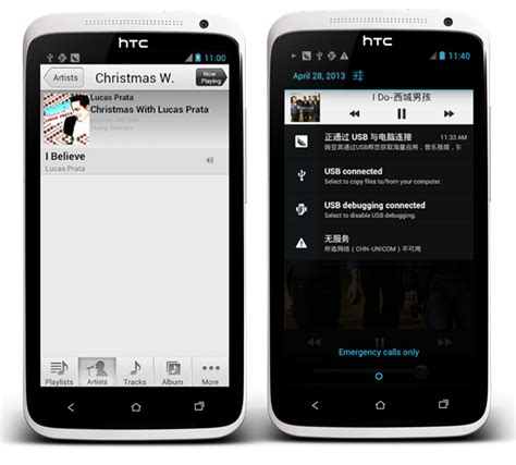 imusic for android freeware on this imusic app for android