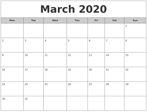march   monthly calendar