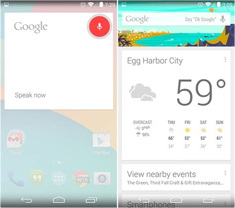 Find Finder Android 4 4 Kitkat Thoroughly Reviewed Ars Technica