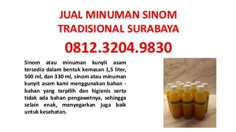 Sinom Bu 330 Ml suplier minuman herbal sinom dengan manfaat kesehatan dan harga terja