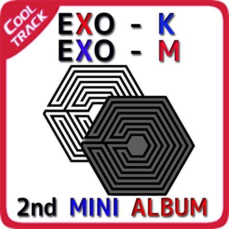 exo overdose the 2nd mini album full 楽天市場 初回限定ポスター exo エクソ k m 中毒 2nd mini album 上瘾